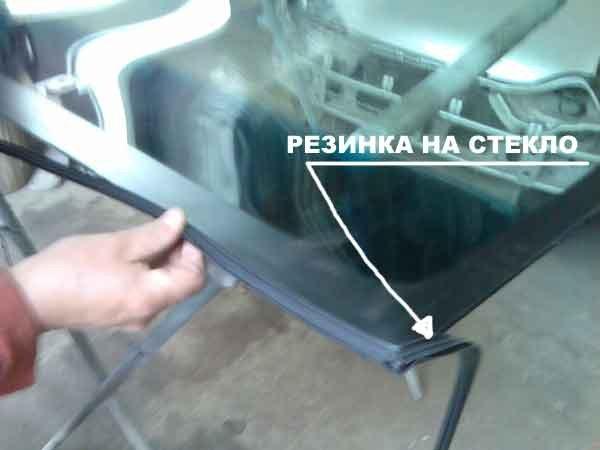 Ремонт лобового стекла своими руками 38
