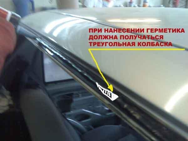 Замена лобового стекла ВАЗ 2110 своими руками - ВАЗ Ремонт 66