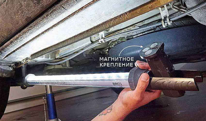 Специальный инструмент для ремонта автомобиля