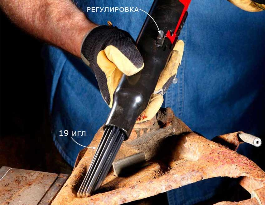 Пневмоинструмент для удаления покрытий.